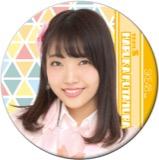 SKE48 2016年4月度個別グッズ「デカ缶バッジ」 二村春香