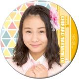 SKE48 2016年4月度個別グッズ「デカ缶バッジ」 松本慈子