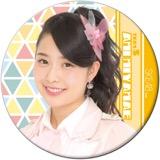 SKE48 2016年4月度個別グッズ「デカ缶バッジ」 宮前杏実