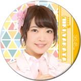 SKE48 2016年4月度個別グッズ「デカ缶バッジ」 矢方美紀