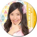 SKE48 2016年4月度個別グッズ「デカ缶バッジ」 山田樹奈