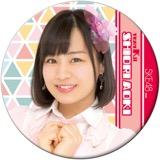 SKE48 2016年4月度個別グッズ「デカ缶バッジ」 青木詩織