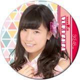 SKE48 2016年4月度個別グッズ「デカ缶バッジ」 荒井優希