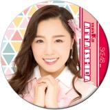 SKE48 2016年4月度個別グッズ「デカ缶バッジ」 石田安奈