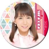 SKE48 2016年4月度個別グッズ「デカ缶バッジ」 大場美奈