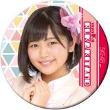 SKE48 2016年4月度個別グッズ「デカ缶バッジ」 北野瑠華