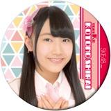 SKE48 2016年4月度個別グッズ「デカ缶バッジ」 白井琴望