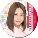 SKE48 2016年4月度個別グッズ「デカ缶バッジ」 古畑奈和