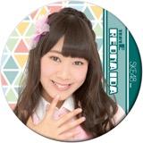 SKE48 2016年4月度個別グッズ「デカ缶バッジ」 井田玲音名