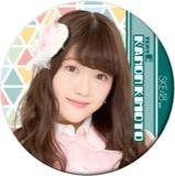 SKE48 2016年4月度個別グッズ「デカ缶バッジ」 木本花音