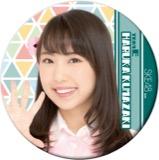 SKE48 2016年4月度個別グッズ「デカ缶バッジ」 熊崎晴香