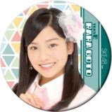 SKE48 2016年4月度個別グッズ「デカ缶バッジ」 後藤楽々
