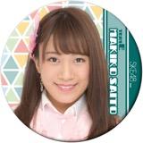 SKE48 2016年4月度個別グッズ「デカ缶バッジ」 斉藤真木子