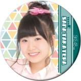 SKE48 2016年4月度個別グッズ「デカ缶バッジ」 髙寺沙菜