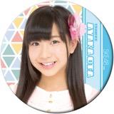 SKE48 2016年4月度個別グッズ「デカ缶バッジ」 太田彩夏