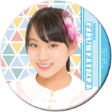 SKE48 2016年4月度個別グッズ「デカ缶バッジ」 片岡成美