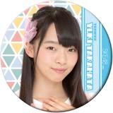 SKE48 2016年4月度個別グッズ「デカ缶バッジ」 髙畑結希