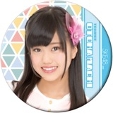 SKE48 2016年4月度個別グッズ「デカ缶バッジ」 町音葉