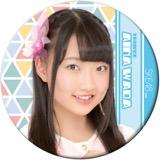 SKE48 2016年4月度個別グッズ「デカ缶バッジ」 和田愛菜
