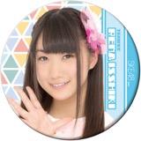 SKE48 2016年4月度個別グッズ「デカ缶バッジ」 一色嶺奈