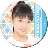 SKE48 2016年4月度個別グッズ「デカ缶バッジ」 上村亜柚香