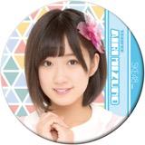 SKE48 2016年4月度個別グッズ「デカ缶バッジ」 水野愛理