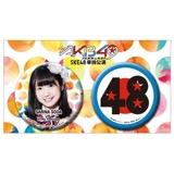 2016年公演 AKB49 SKE48単独公演 缶バッジセット 惣田紗莉渚
