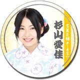 SKE48 2016年8月度個別グッズ「和紙巻デカ缶バッジ」 杉山愛佳