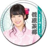 SKE48 2016年8月度個別グッズ「和紙巻デカ缶バッジ」 菅原茉椰