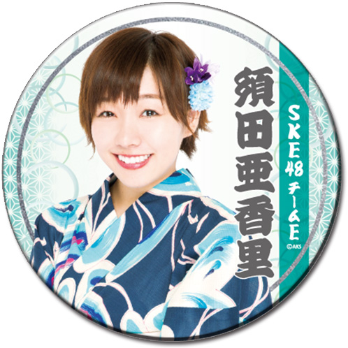 SKE48 2016年8月度個別グッズ「和紙巻デカ缶バッジ」 須田亜香里