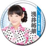 SKE48 2016年8月度個別グッズ「和紙巻デカ缶バッジ」 浅井裕華