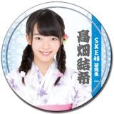SKE48 2016年8月度個別グッズ「和紙巻デカ缶バッジ」 髙畑結希