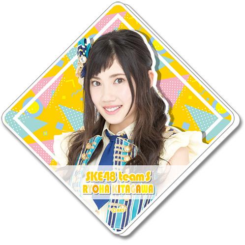 SKE48 2016年9月度個別グッズ「BIGアクリルバッジ」 北川綾巴