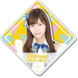 SKE48 2016年9月度個別グッズ「BIGアクリルバッジ」 後藤理沙子