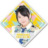 SKE48 2016年9月度個別グッズ「BIGアクリルバッジ」 杉山愛佳