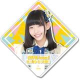 SKE48 2016年9月度個別グッズ「BIGアクリルバッジ」 野島樺乃