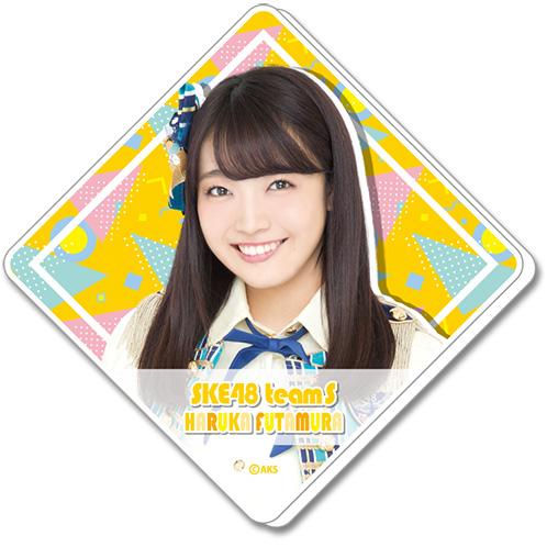 SKE48 2016年9月度個別グッズ「BIGアクリルバッジ」 二村春香