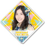 SKE48 2016年9月度個別グッズ「BIGアクリルバッジ」 松井珠理奈