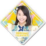 SKE48 2016年9月度個別グッズ「BIGアクリルバッジ」 松本慈子