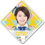 SKE48 2016年9月度個別グッズ「BIGアクリルバッジ」 矢方美紀