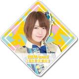 SKE48 2016年9月度個別グッズ「BIGアクリルバッジ」 山内鈴蘭