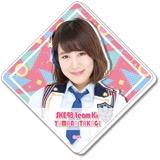 SKE48 2016年9月度個別グッズ「BIGアクリルバッジ」 高木由麻奈