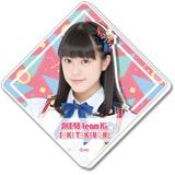 SKE48 2016年9月度個別グッズ「BIGアクリルバッジ」 竹内彩姫
