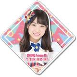 SKE48 2016年9月度個別グッズ「BIGアクリルバッジ」 日高優月