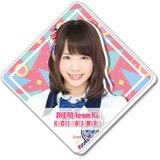 SKE48 2016年9月度個別グッズ「BIGアクリルバッジ」 松村香織