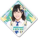 SKE48 2016年9月度個別グッズ「BIGアクリルバッジ」 福士奈央