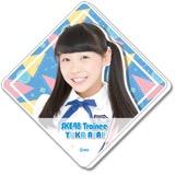 SKE48 2016年9月度個別グッズ「BIGアクリルバッジ」 浅井裕華