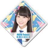 SKE48 2016年9月度個別グッズ「BIGアクリルバッジ」 一色嶺奈