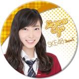 SKE48 2016年11月度個別グッズ「デカ缶バッジ」 大矢真那