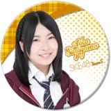 SKE48 2016年11月度個別グッズ「デカ缶バッジ」 杉山愛佳